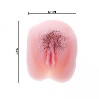 Masturbadores para Hombres Vagina Masturbadora De Gran Tamaño Con Vibración Anthea